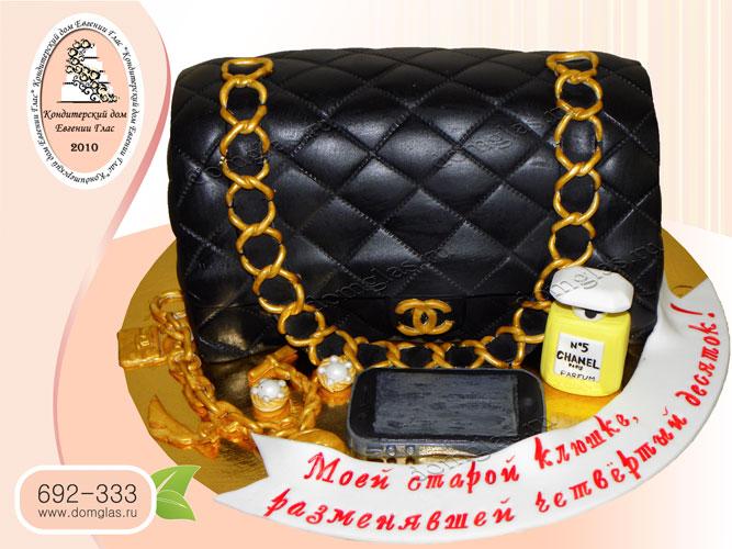 торт женский сумка черная косметика телефон серьги