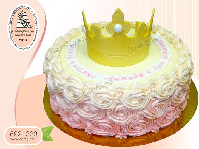 торт женский корона невестке