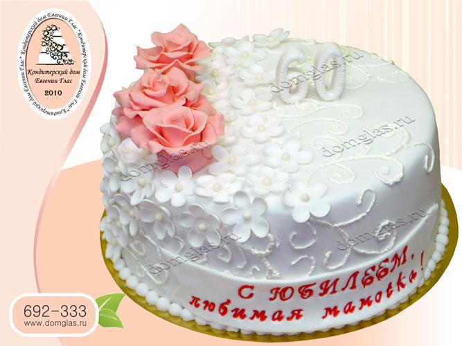 торт женский розы цветочки юбилей
