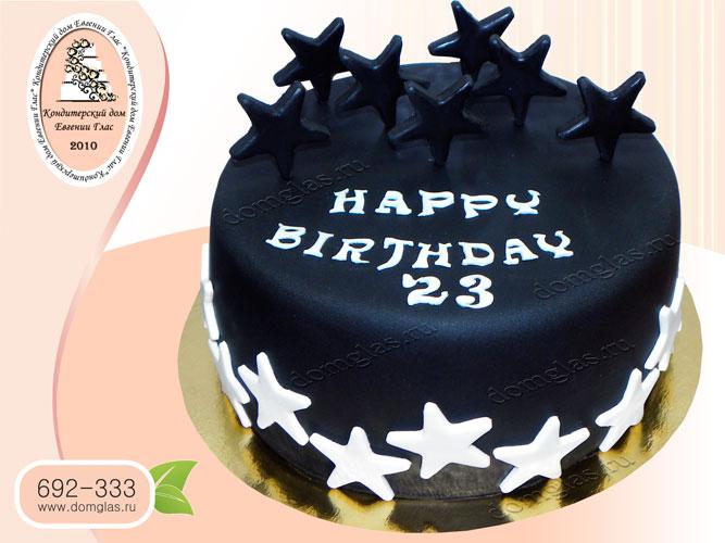торт женский звезды
