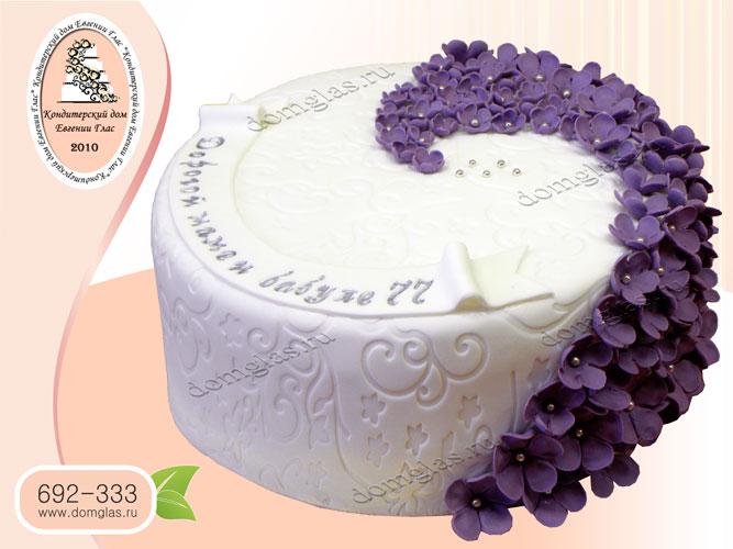 торт женский белый с каскадом сирень