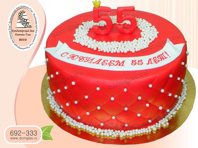 торт женский на юбилей цифры с короной