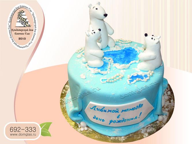 торт женский белая медведица и медвежата