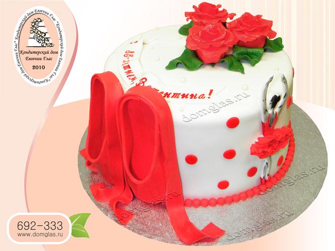 торт женский пуанты розы для хореографа