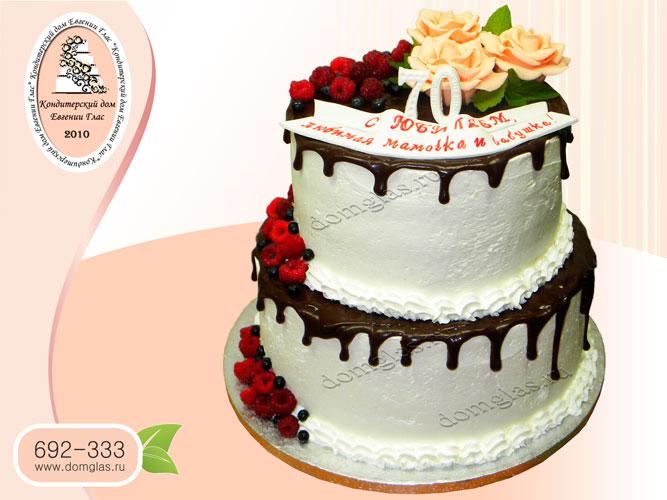 торт женский двухъярусный глазурный на юбилей