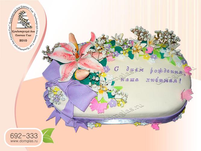 торт женский с днем рождения цветок лилия