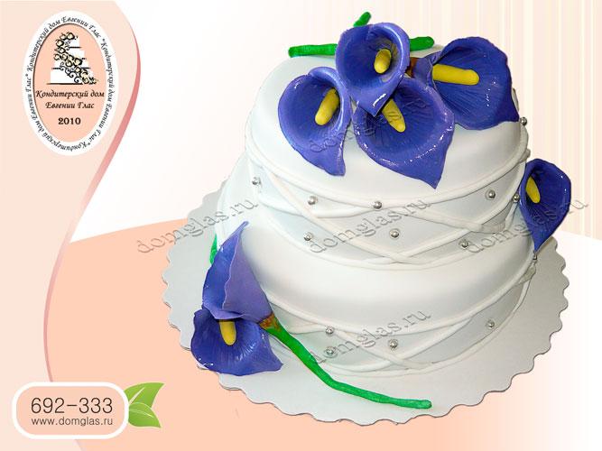 торт женский двухъярусный цветы калы