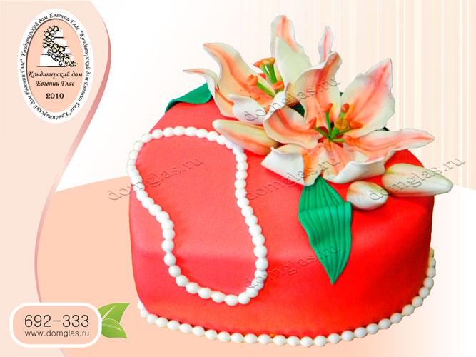торт женский сердце жемчуг цветы лилии