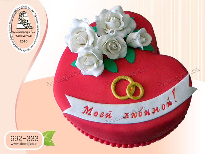 торт женский сердце предложение кольца розы