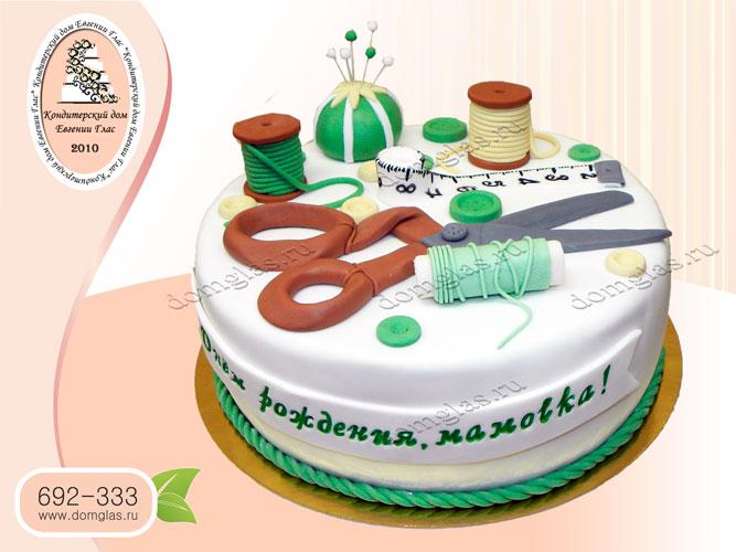 торт женский рукоделие