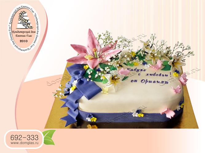 торт женский цветы лилии бант бабочки