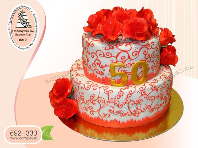 торт женский двухъярусный цветы розы юбилей