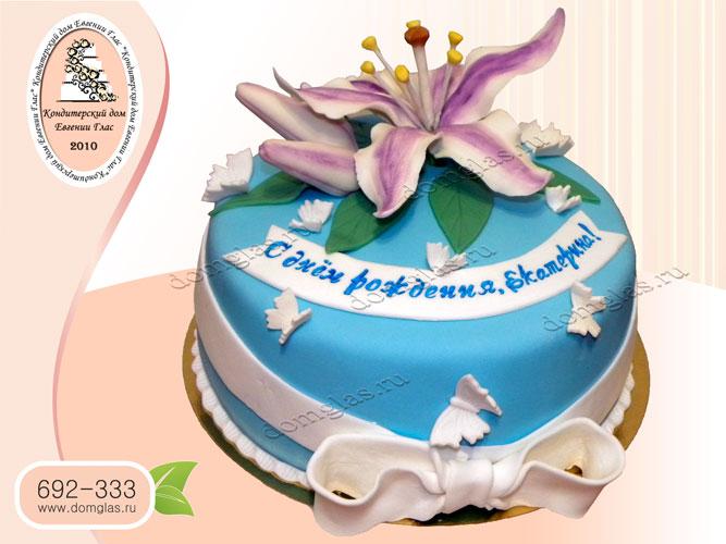 торт женский цветок лилия бабочки