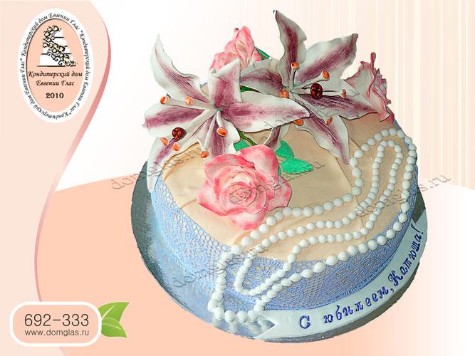 торт женский цветы лилии розы бусы жемчуг