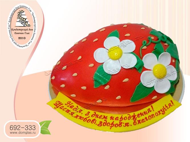 торт женский клубника с цветками