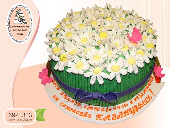 торт женский день рождения ромашки поляна цветы