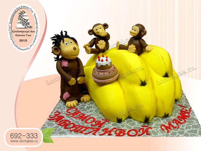 торт женский осторожно обезьянки