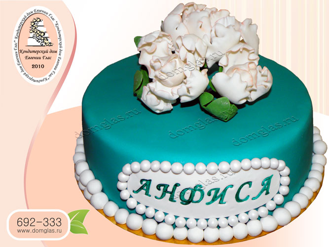 торт женский цветы пионы жемчуг