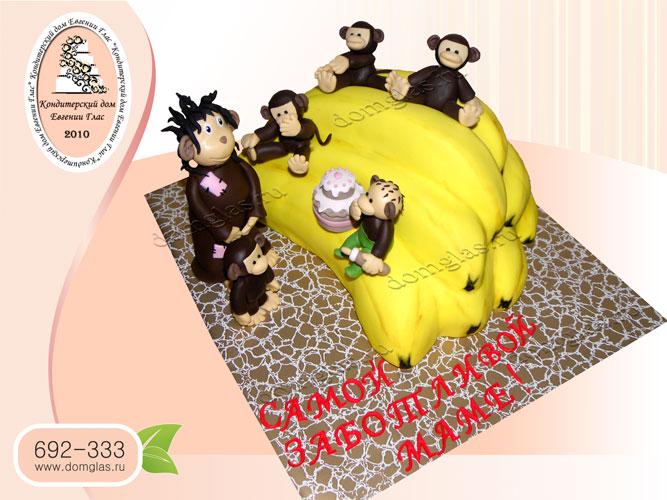 торт женский маме обезьянки