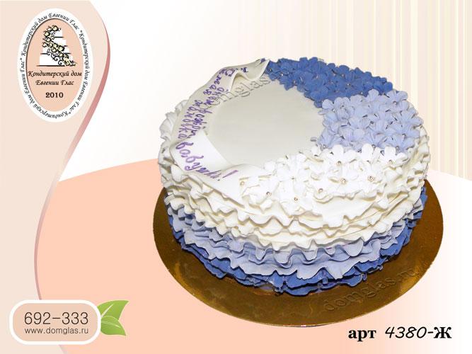ж торт с рюшами и сиренью голубой