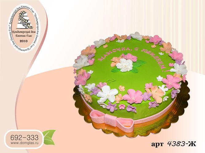ж торт женский цветочная поляна