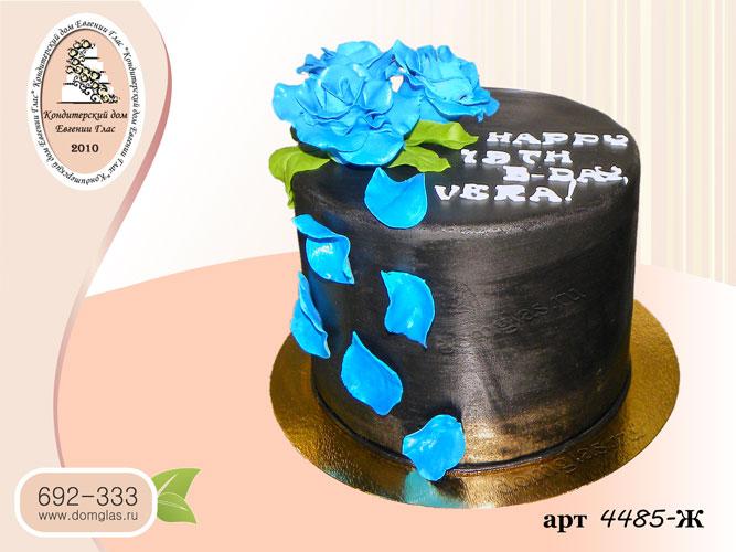 ж торт черный голубые розы