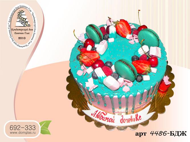 бдж торт голубая глазурь ягоды макарон