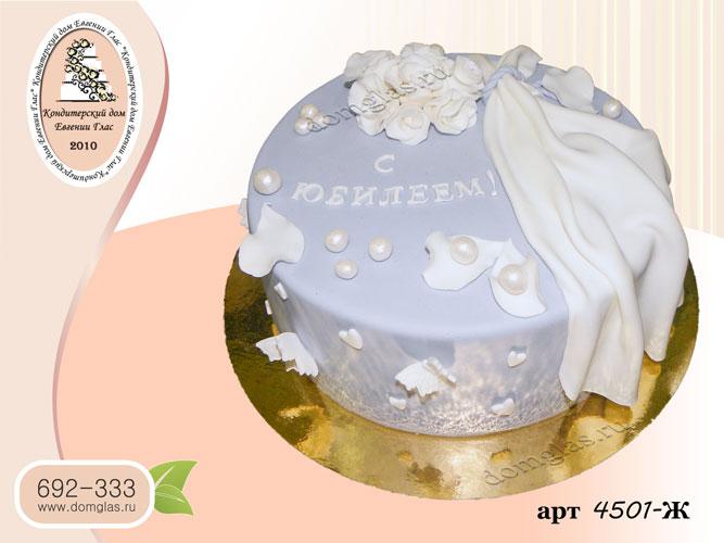 ж торт цветы лепестки жемчужены