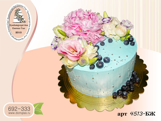 жб торт цветы голубика