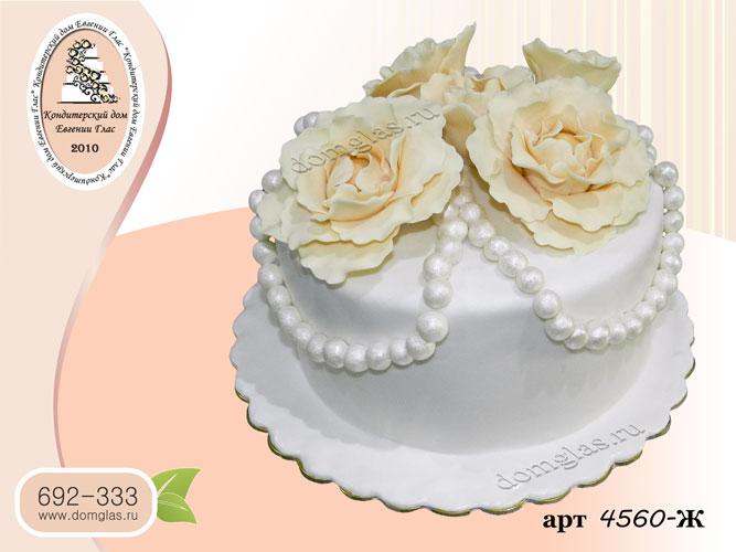 ж торт белый жемчуг кремовые розы