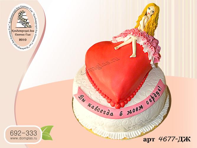 жд торт два яруса сердце фигурка девушки