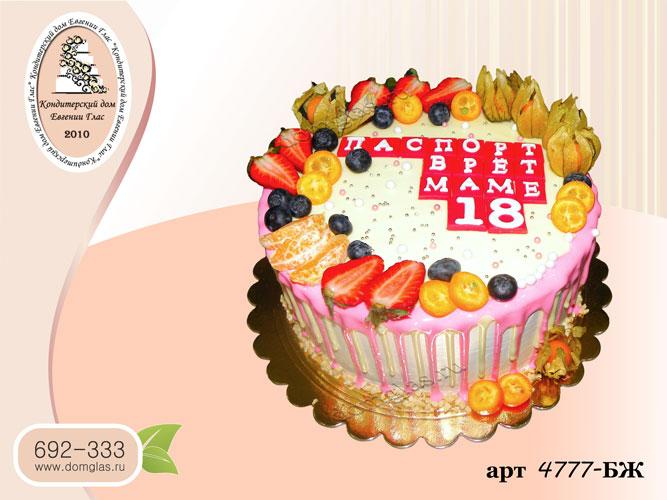 жб торт глазурно ягодный паспорт врет