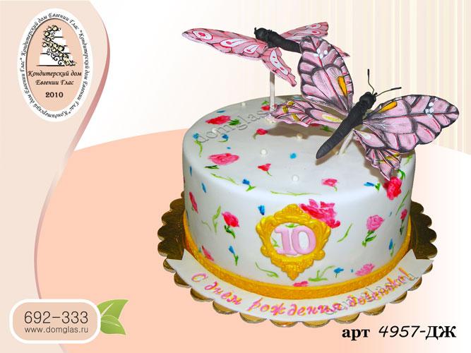 жд торт цветы парящие бабочки