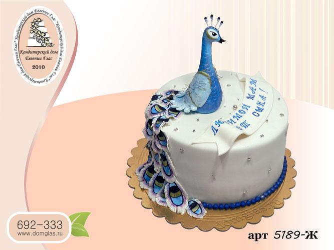 ж торт павлин
