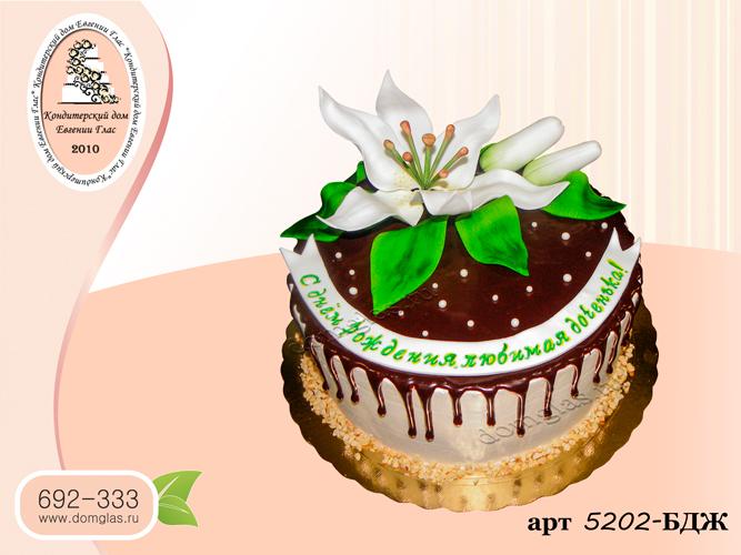 жбд торт лилия