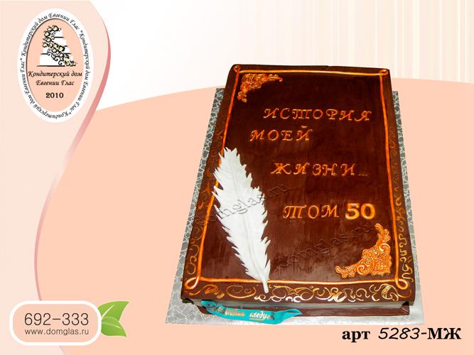 жм торт книга история жизни
