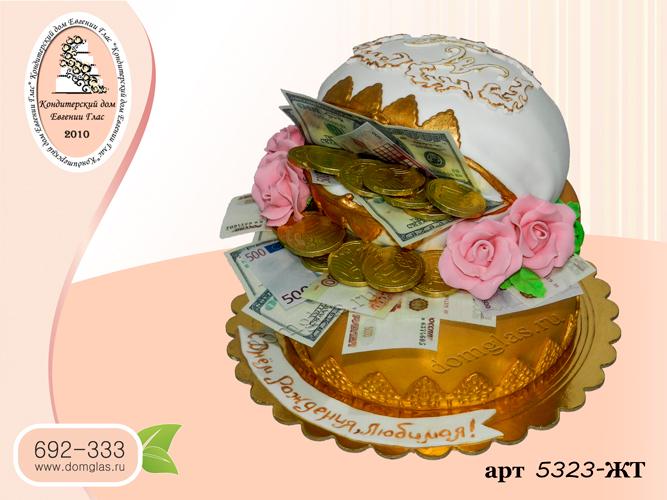 жт торт кошелек с деньгами