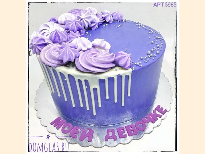 женский фиолетовый Моей Девочке