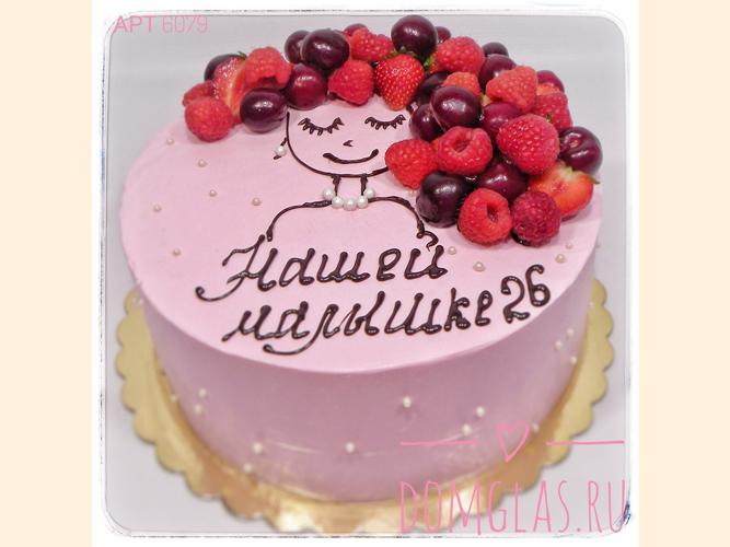 женский розовый с контуром лица и ягодами