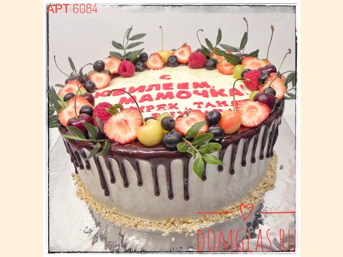 женский белый с шоколадными потеками и ягодами