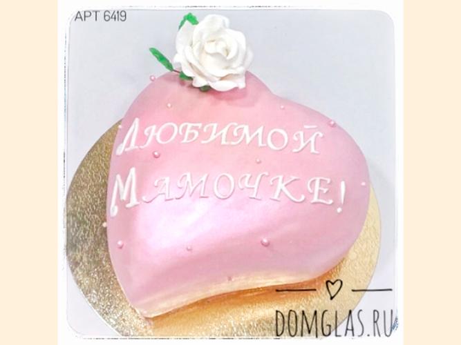 женский сердце 3D с белой розой