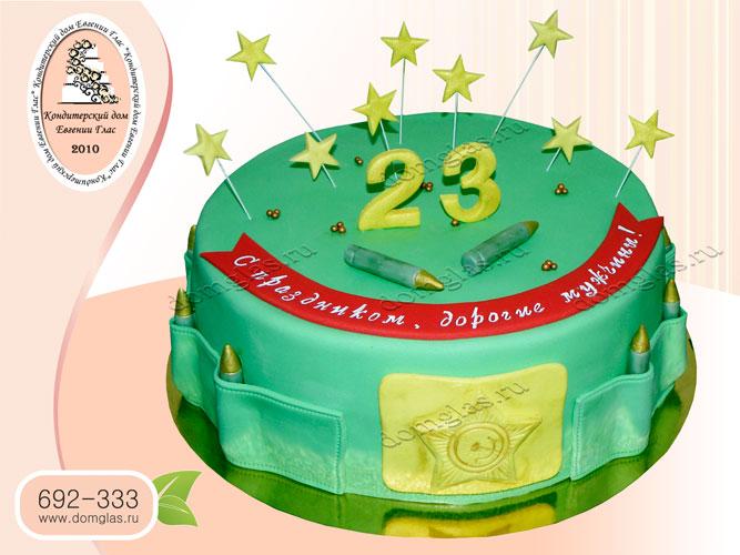 торт военный 23 февраля пояс звезды