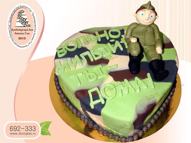 торт мужской солдат дембель