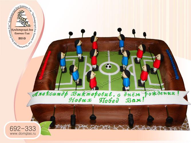 торт мужской игра футбол