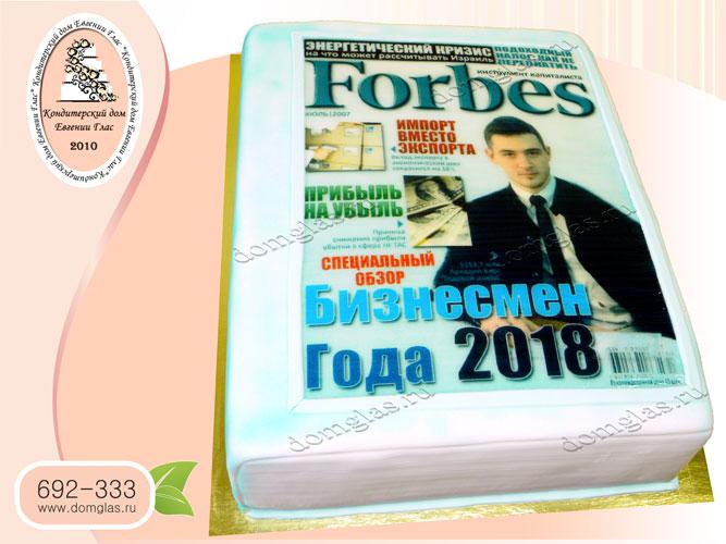 торт мужской обложка газета фото