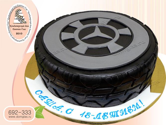 торт мужской колесо автомобиля