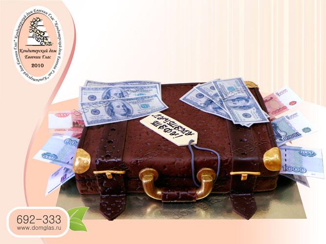 торт мужской чемодан деньги