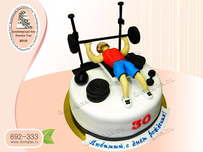 торт мужской штангист спортзал штанга