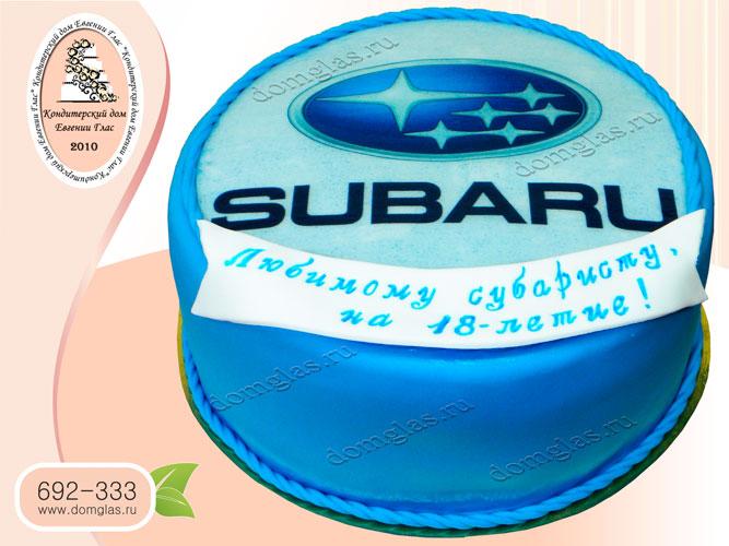 торт мужской логотип субару