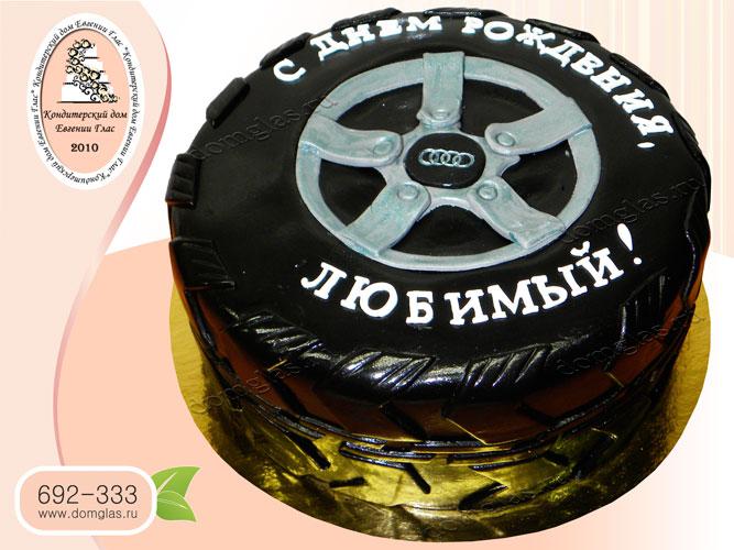 торт мужской колесо